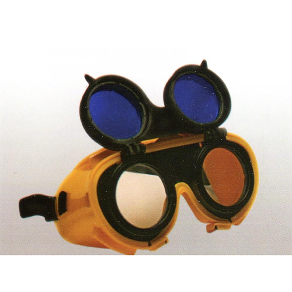 Çift Maksatlı Oksijen Kaynak Gözlüğü